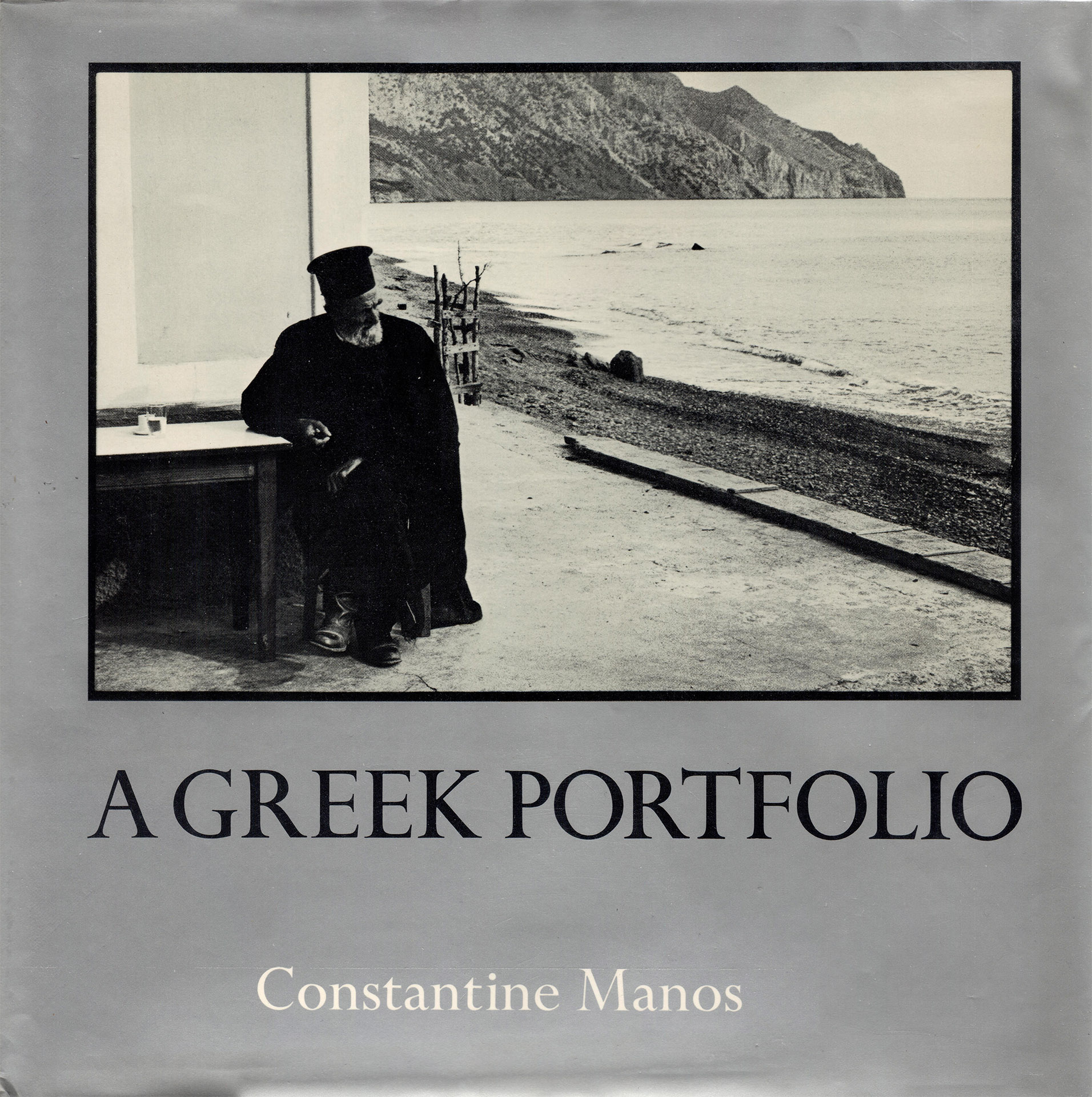 1. A GREEK PORTFOLIO - CONSTANTINE MANOS - THE VIKING PRESS - NEW YORK[1972]